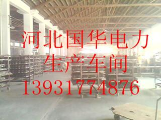 河北国华电力器材有限公司