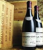 供应玛歌干红葡萄酒中国进口清关公司代理宝嘉龙干红葡萄酒中国进口清关批发