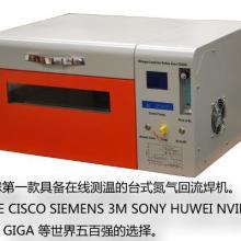 供应在线测温回流焊图片
