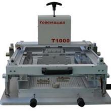 供应丝印机台式半自动精密丝印机T1000 供台式半自动精密丝印机T1000批发