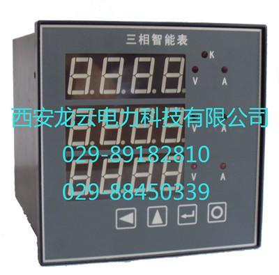 供应PA866X-723AI价格/PA866X-723AI加工图
