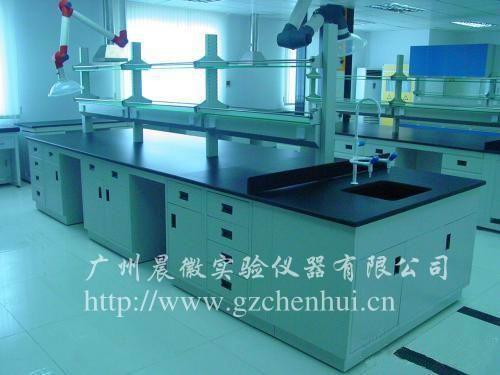 广州晨徽实验室装备有限公司