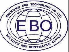 无线餐饮呼叫系统CCC认证CCC认证图片/无线餐饮呼叫系统CCC认证CCC认证样板图 (1)