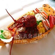 深圳仿真日韩料理模型 美味佳肴尽在久新
