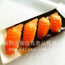 供应食品模型日韩寿司模型 餐饮最佳之选