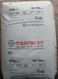 供应2858 PC塑料 东莞市方诚原料公司长期供应
