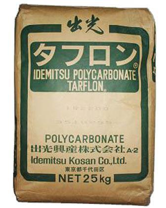 供应IR2200 PC塑料 东莞市方诚原料公司长期供应