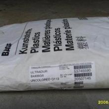 供应高韧性PBT塑料 东莞市方诚原料公司长期供应