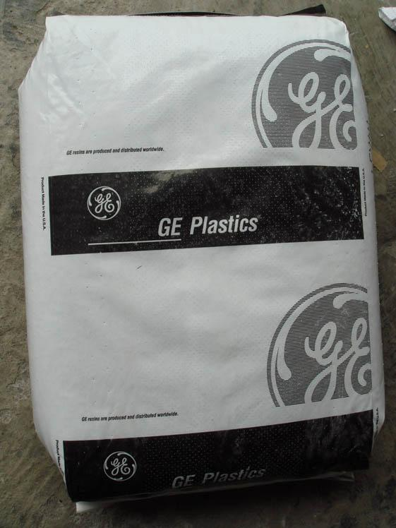 供应HF1130R PC塑料 东莞市方诚原料公司长期供应