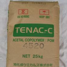 供应5013A POM塑料 东莞市方诚原料公司长期供应