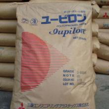 PC塑料S-2000UR日本三菱长期供应聚碳酸酯透明抗紫外线