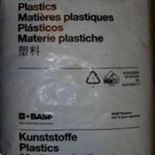 供应B3S PA6塑料 东莞市方诚原料公司长期供应