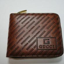 供应男式钱包002