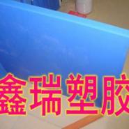 尼龙聚甲醛图片