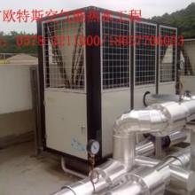大型空气能热水工程系统设计安装,浙江空气能热水工程报价批发