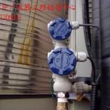 供應上海空氣源熱水器供貨商,上海空氣源熱水器制造商,上海空氣源熱水器