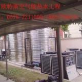 供应温州空气能热水器维修维护