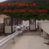 供应大型空气能热水工程系统设计销售