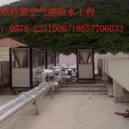 浙江丽水欧特斯空气能热水工程图片