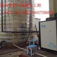 工厂宿舍空气能热水刷卡系统图片