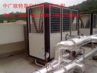 供应温州宾馆锅炉热水系统换空气能热水