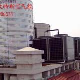 供应温州热泵热水器价格,温州热泵热水器供货商,温州热泵热水器厂家