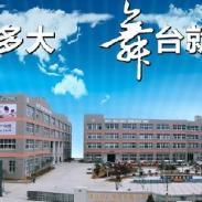杭州空气源热水器工程安装图片