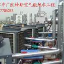 热水器,杭州热水器供应商,杭州热水器直销