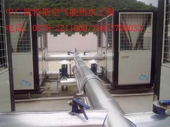 供应温州工厂员工宿舍热水系统安装,温州工厂员工宿舍热水系统安装报价