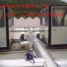 供应温州工厂员工宿舍热水系统安装公司,温州工厂员工宿舍热水系统安装