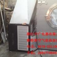 杭州空气能热泵烘干机供货商图片
