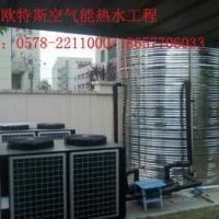 供应空气源热泵热水器