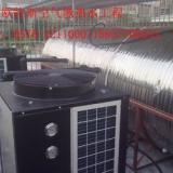 供應麗水空氣源熱水器供貨商,麗水空氣源熱水器制造商,麗水空氣源熱水器