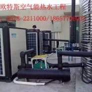 欧特斯空气能热水器10P工程机组图片