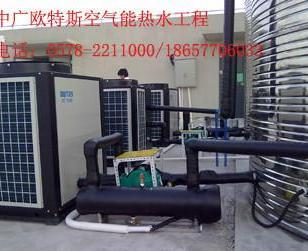 温州报喜鸟员工宿舍空气能热水工程图片