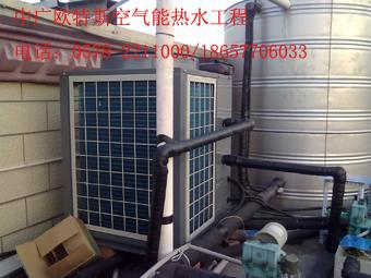 供应金华酒店空气能热水工程公司电话,金华酒店空气能热水工程安装报价