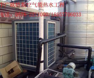 金华酒店空气能热水工程公司电话图片