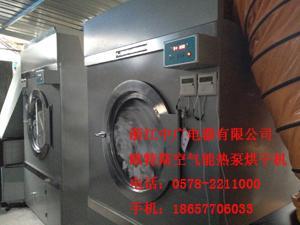 丽水空气能热泵烘干机图片