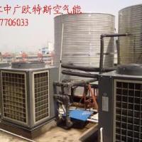 供应浙江空气源热水器工程设计安装,浙江空气源热水器工程安装公司