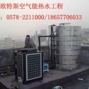 欧特斯工厂宿舍热水工程5吨100人用图片