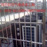金华空气源热水器生产厂家图片