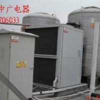 供应温州空气源热水器价格,温州空气源热水器报价,温州空气源热水器批发