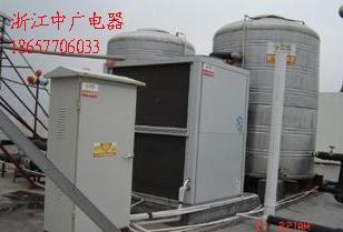 义乌空气源热水器价格空气源热水器图片