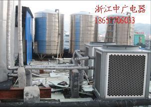供应浙江中广欧特斯空气能热水器公司,专做各种热水工程