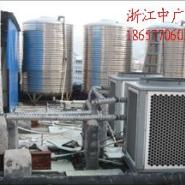 浙江中广欧特斯空气能热水器公司图片