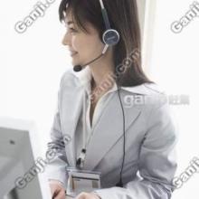 供应《武汉格力中央空调维修维保电话》