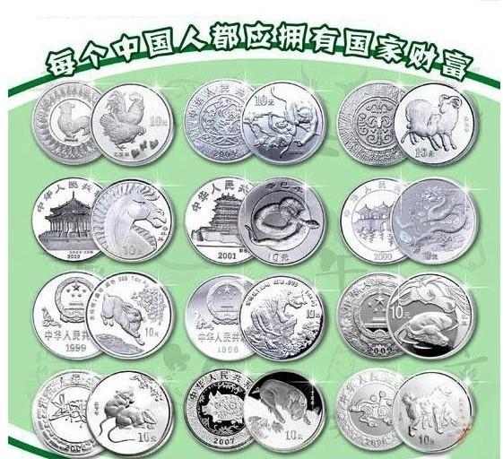 供应北京十二生肖本色银币大全套,购十二生肖银币大全套图片