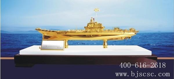 中国航母第一舰模型问世 -一呼百应资讯频道
