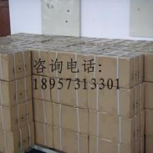 供应威利特放热焊接焊粉