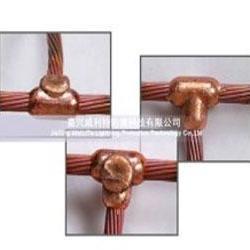 供應放熱焊接成品